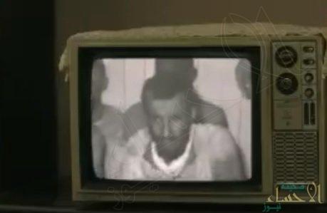 شاهد.. فيديو لنهاية جهيمان ولقطات حقيقية بعد القبض عليه هو ورفاقه