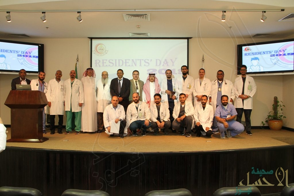 مستشفى الملك عبدالعزيز في الأحساء يُخرّج ثلاثة أطباء مقيمين