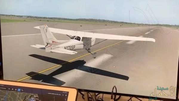 اكتشاف برامج قرصنة تغير مسار هبوط الطائرات