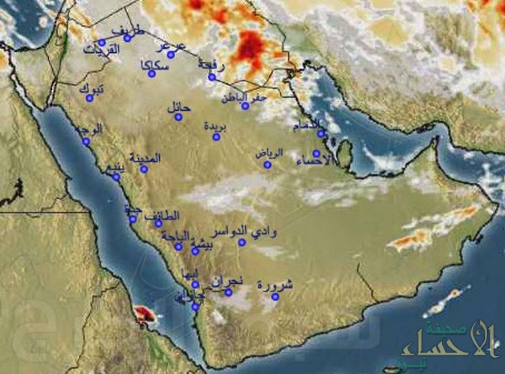 """توقعات """"الأرصاد"""": أمطار رعدية مصحوبة بزخات البرد والرياح على هذه المناطق"""