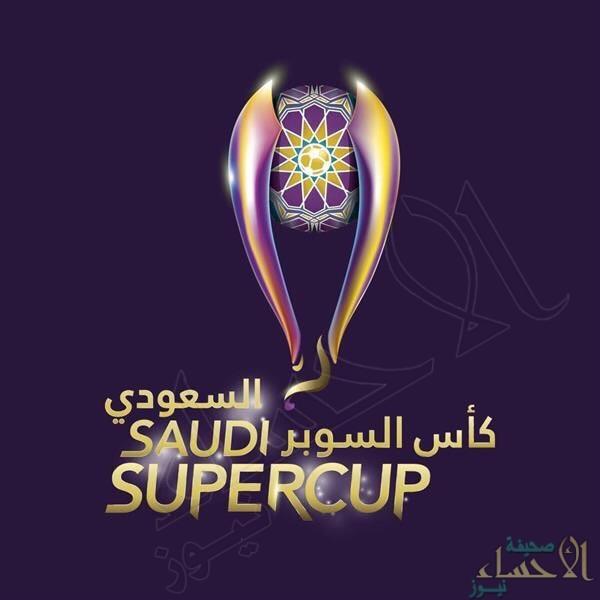 """""""النصر"""" يواجه """"التعاون"""" في كأس """"السوبر السعودي"""""""