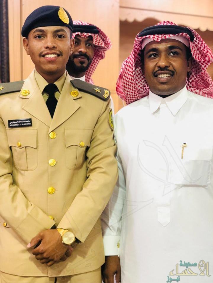 """""""المهارمي"""" تحتفل بتخرج ابنها الملازم """"محمد"""""""