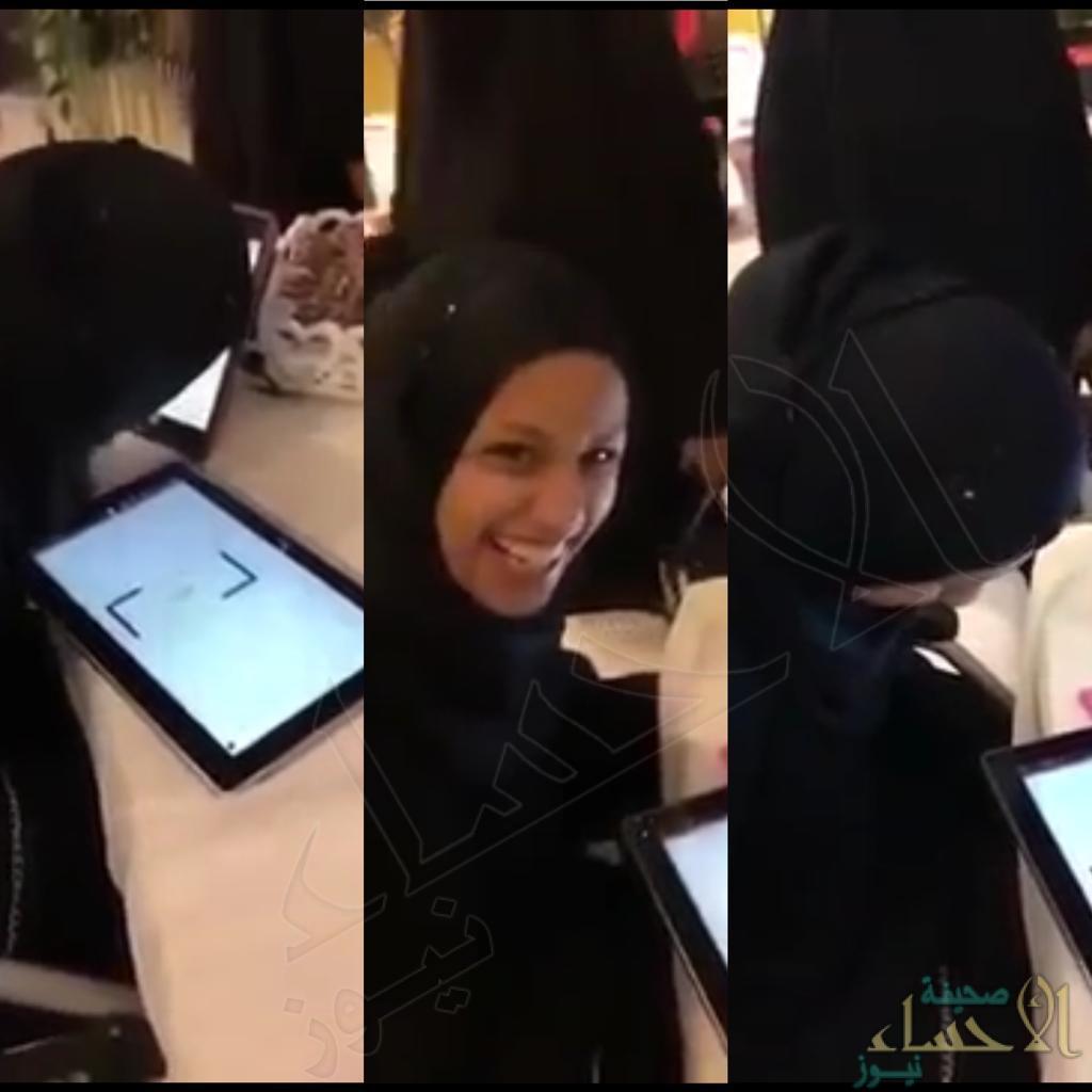 """""""لجين الثقفي"""" .. فتاة سعودية تهزم الإعاقة بالعزم والإصرار"""