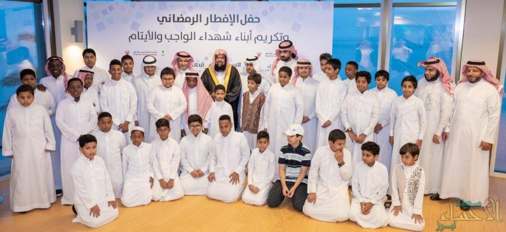 """بالصور.. """"جسر الملك فهد"""" تُكرّم 40 يتيمًا من أبناء شهداء الواجب خلال حفل إفطارها الرمضاني"""