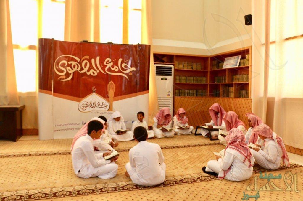 ١٦٨ طالبًا في انطلاقة الدورة القرآنية الصيفية ١٦ بجامع المقهوي