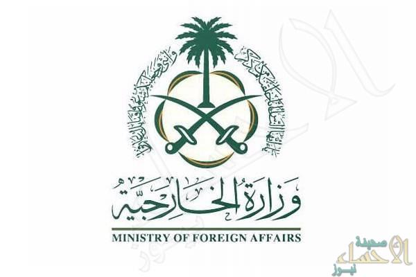 """""""المملكة"""" تدين وتستنكر الهجوم الإرهابي الذي استهدف مطعما في الصومالية"""