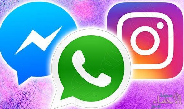 عطل مفاجئ يضرب خدمات فيسبوك وإنستغرام وواتساب حول العالم