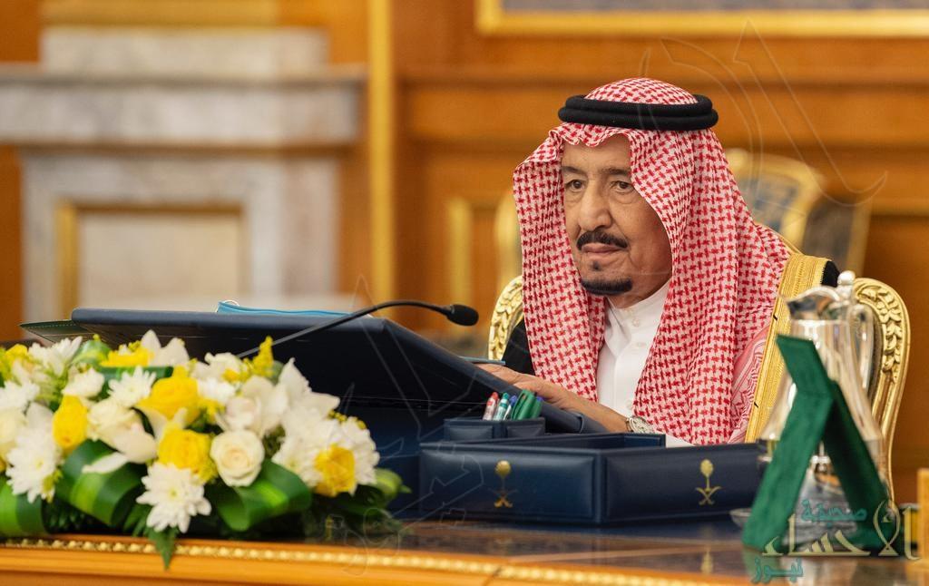 الملك يستهل جلسة الوزراء بالترحيب بالأمير عبدالعزيز بن سلمان والمجلس يصدر 13 قراراً