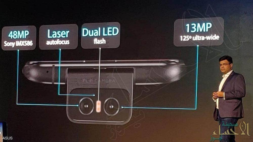 """بالفيديو… طرح أول هاتف ذكي بـ""""كاميرا دوارة"""".. إليك المواصفات والأسعار"""
