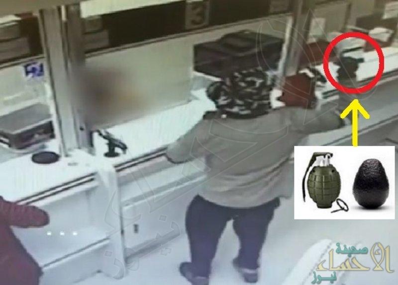 """حكاية الخوف .. لص يسرق بنكَيْن في """"إسرائيل"""" باستخدام حبة أفوكادو!"""