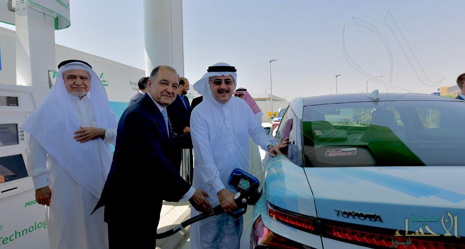 """بالصور.. """"أرامكو"""" تدشن أول محطة لتزويد السيارات بوقود الهيدروجين في المملكة"""
