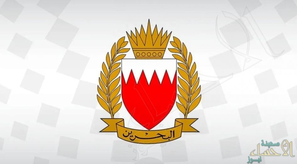 قوة دفاع البحرين: قطر تسعى لتقويض مجلس التعاون الخليجي