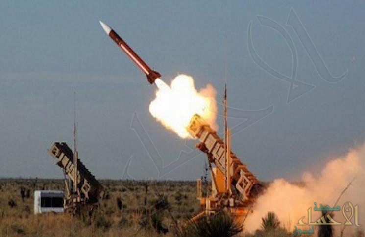 """""""التحالف"""": اعتراض وتدمير طائرة بدون طيار أطلقتها المليشيا الحوثية باتجاه المملكة"""