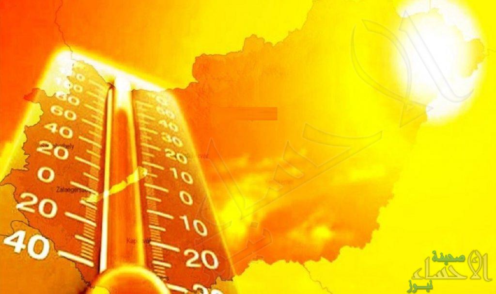 """""""الأرصاد"""" تحذِّر من أجواء حارة وترابية بـ 3 مناطق تتخطى على إثرها الحرارة 48 درجة."""