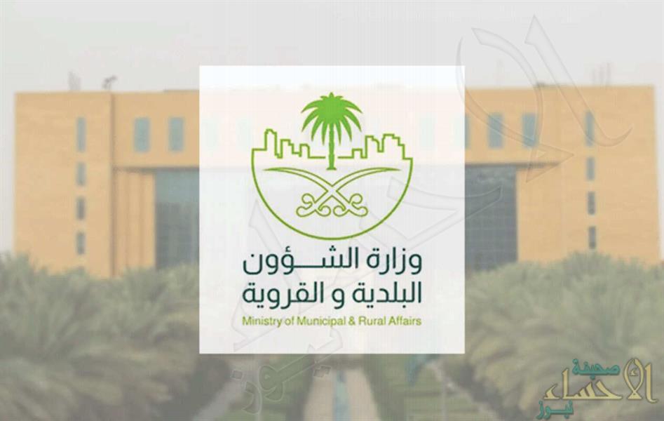 إعفاء المستثمرين من سداد 25 % من قيمة إيجارات العقارات البلدية للعام الحالي