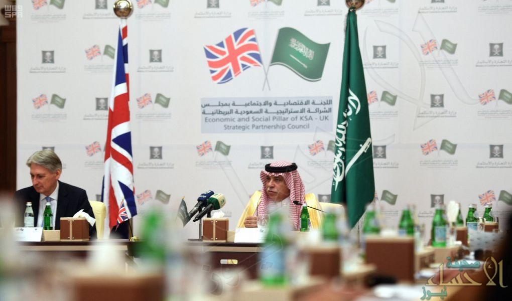"""""""بريطانيا"""" تؤكد التزامها بدعم رؤية 2030 وتنفيذ البرنامج السعودي للتنوع الاقتصادي"""