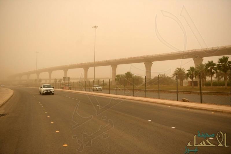 """""""الأرصاد"""": رياح مُثيرة للأتربة والغبار على معظم مناطق المملكة"""