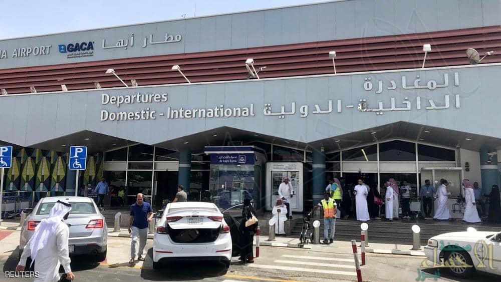 الإمارات تدين الهجوم الإرهابي الحوثي على مطار أبها
