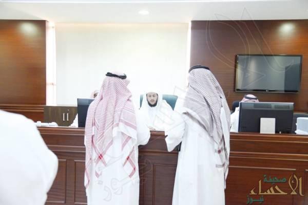 """لماذا أزالت وزارة العدل """"الكنبات"""" ومنعت """"الشاي"""" و""""القهوة"""" ؟!"""