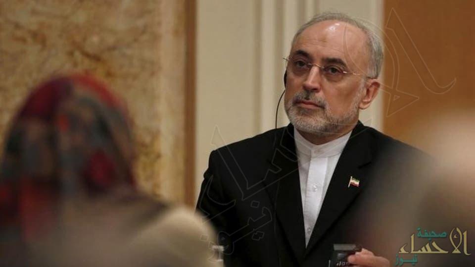 إيران تخصب 24 طناً من اليورانيوم.. بدلاً من 300 كلغ !!