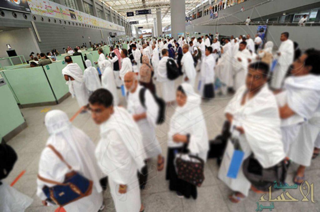وصول 997 ألف حاج وحاجة إلى المملكة عبر جميع المنافذ