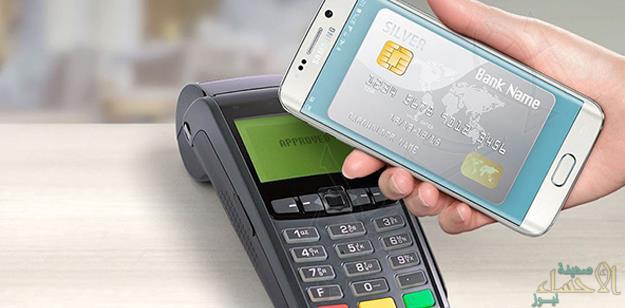 """متحدث """"البنوك"""": قريباً إطلاق نظام تقني لتأمين أنظمة الدفع الإلكترونية"""