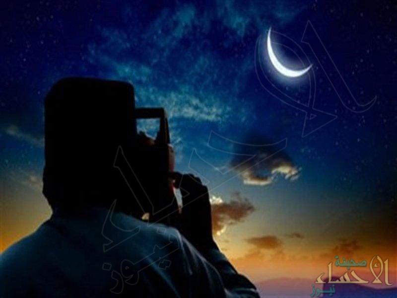 معهد البحوث الفلكية بالقاهرة يُعلن: هذا أول أيام عيد الأضحى المبارك