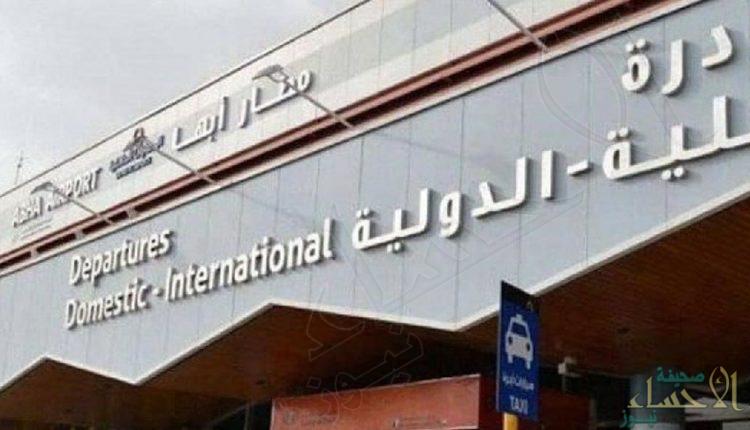 """مغادرة 8 مصابين مستشفيات عسير على خلفية حادثة """"مطار أبها"""""""