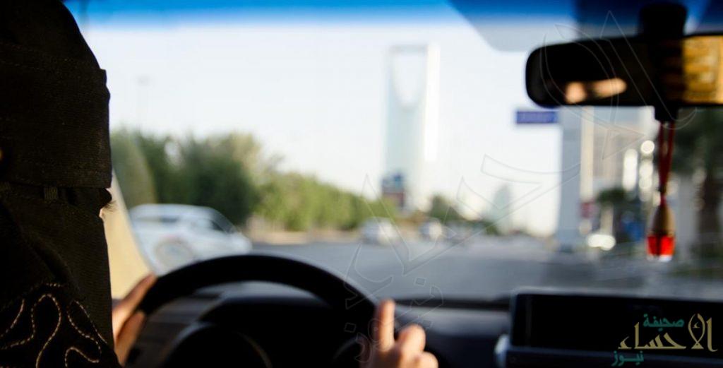 تقرير رسمي: استقدام 181 سائقة منذ السماح للمرأة بالقيادة وحتى نهاية 2018
