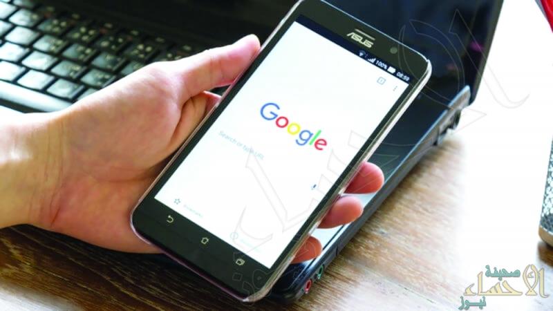 كيف تمنع تجسس غوغل على هاتفك
