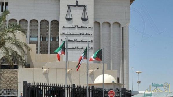 المحكمة تؤيد حبس مغرد كويتي 3 سنوات لإساءته للمملكة