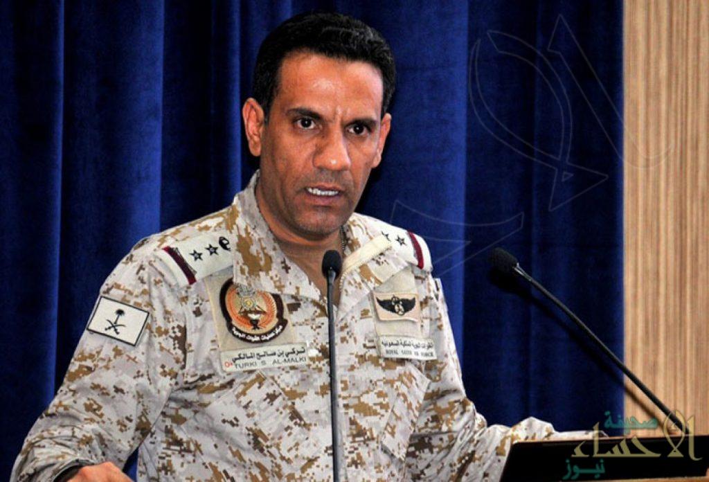 """""""قوات التحالف"""": تدمير طائرة مسيرة أطلقها الحوثيون باتجاه """"المدنيين"""" في جازان"""