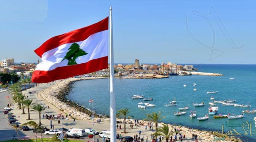 بعد رفع تحذير السفر.. وزير السياحة اللبناني: 100% زيادة في أعداد السياح السعوديين بلبنان في 6 أشهر