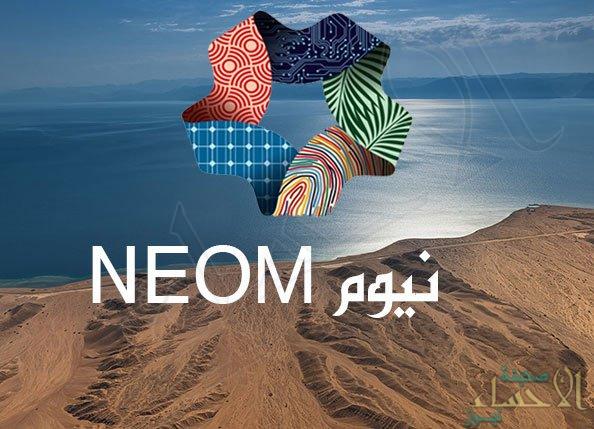 مشروع نيوم يعلن فتح باب القبول للخريجين والخريجات