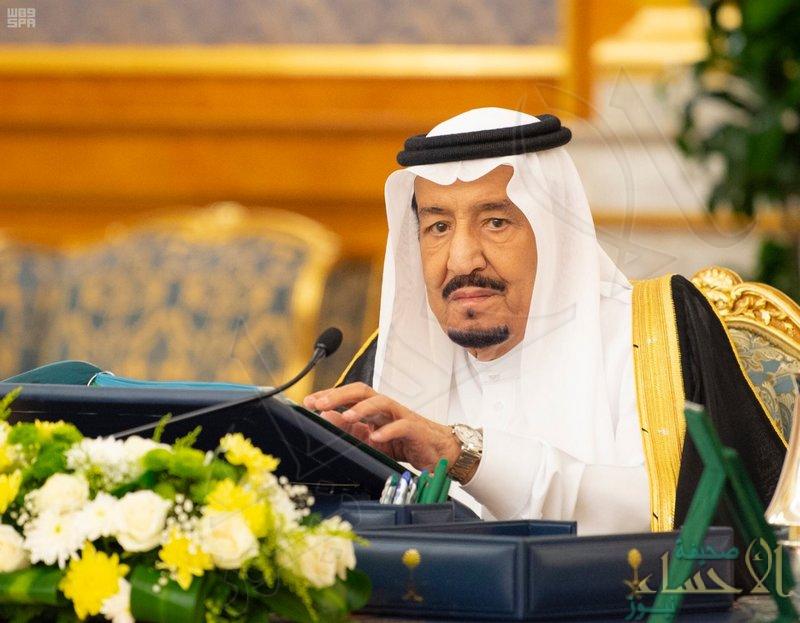 خادم الحرمين يرحب بضيوف الرحمن.. ومجلس الوزراء يجدد دعوته: لا للشعارات السياسية