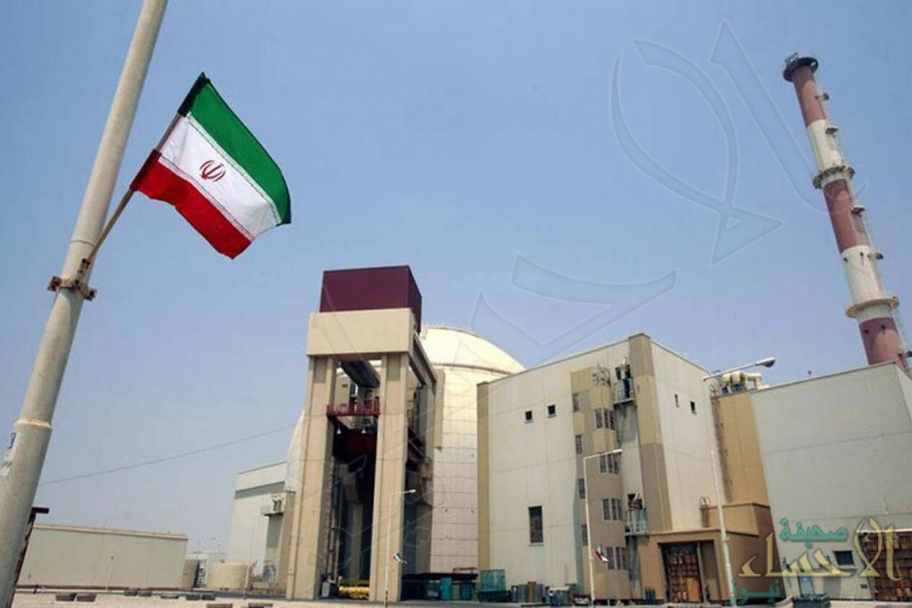 السعودية لوكالة الطاقة الذرية: أوقفوا خروقات إيران لاتفاقيات البرنامج النووي