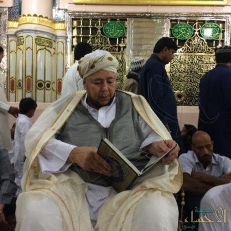 """من هو """"العم أمين"""" الذي نعاه الدعاة والإعلاميون وأشعل مواقع التواصل !؟"""