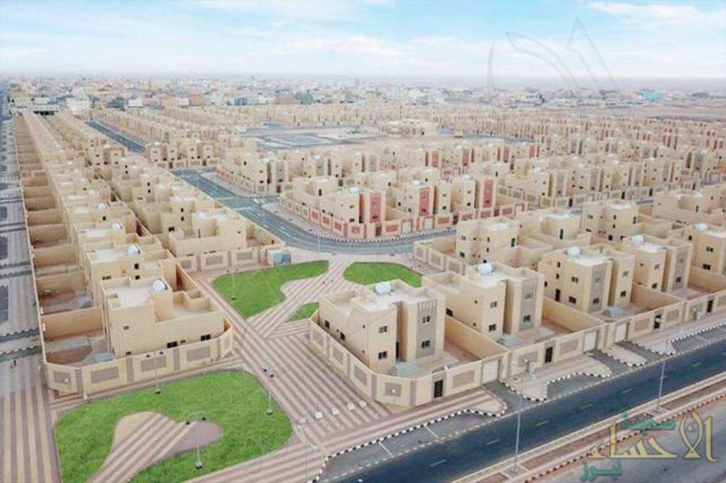 """3 جهات حكومية تتكامل جهودها لإصدار تراخيص البناء لمشاريع """"الإسكان"""" خلال 10 أيام"""