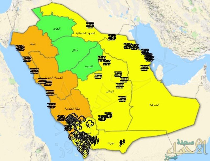 """10 مناطق في مرمي """"الإنذار المبكر"""".. """"رعدية"""" وأتربة حتى المساء"""