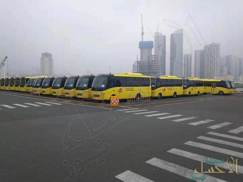 مع اقتراب العام الدراسي: 3100 حافلة جديدة لخدمة أكثر من 1.2 مليون طالب وطالبة بالمملكة