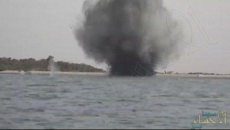 شاهد.. تفجير لغم بحري زرعه الحوثيون قبالة سواحل اليمن