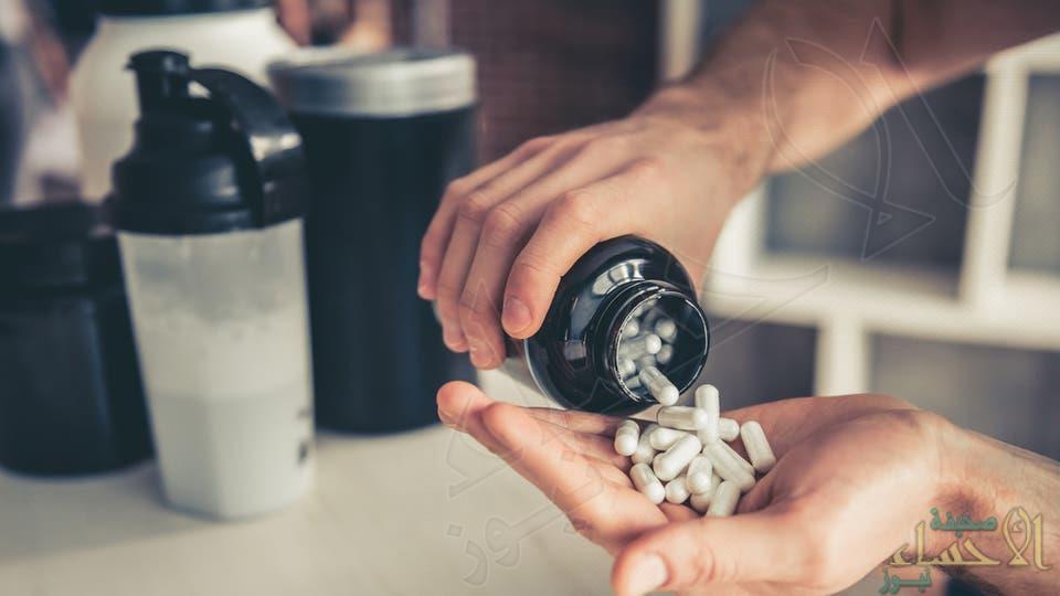 دراسة تكشف عن الآثار الجانبية الخطيرة للمكملات الغذائية على صحة الشباب