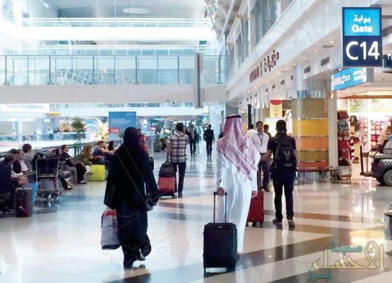 """لأول مرة ..  """"شهر الذروة """" يشهد عزوف 600 ألف سعودي عن السفر للخارج"""