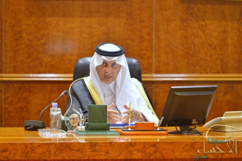 الفيصل: على حكومة قطر تسهيل إجراءات القطريين الراغبين في الحج