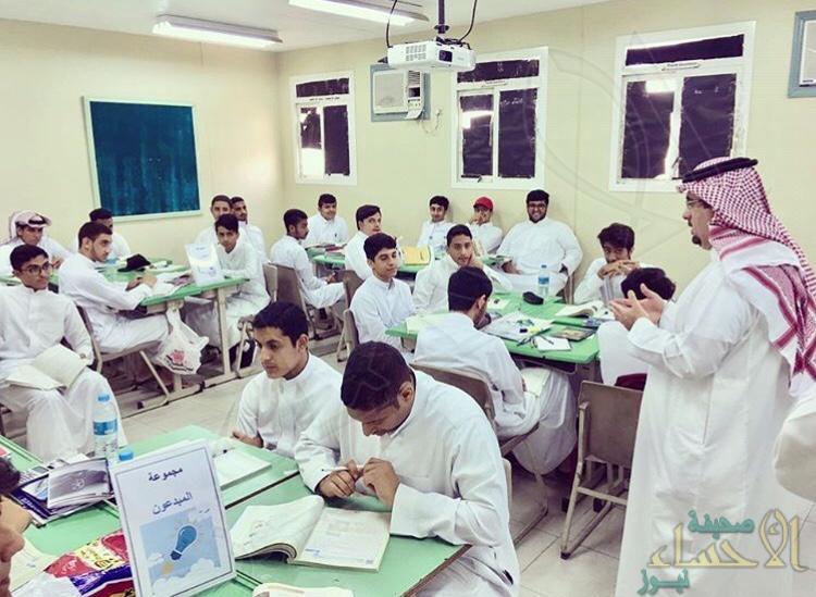 أكثر من ٨٥٠٠ طالب وطالبة يختتمون الفصل الدراسي الصيفي بتعليم الأحساء