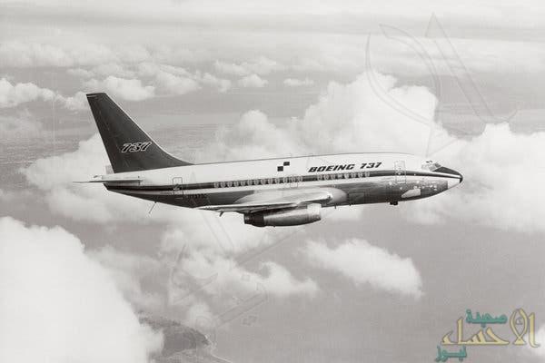 قرار صدر قبل 66 عاماً: المملكة تمنع هذه الطائرات من المرور بأجوائها.. وستضطر لإسقاطها!!