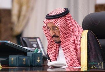 مجلس الوزراء يحث على التصدي لأي مساس بحرّية الملاحة الدولية