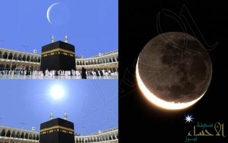 3 ظواهر فلكية بسماء المملكة.. غداً