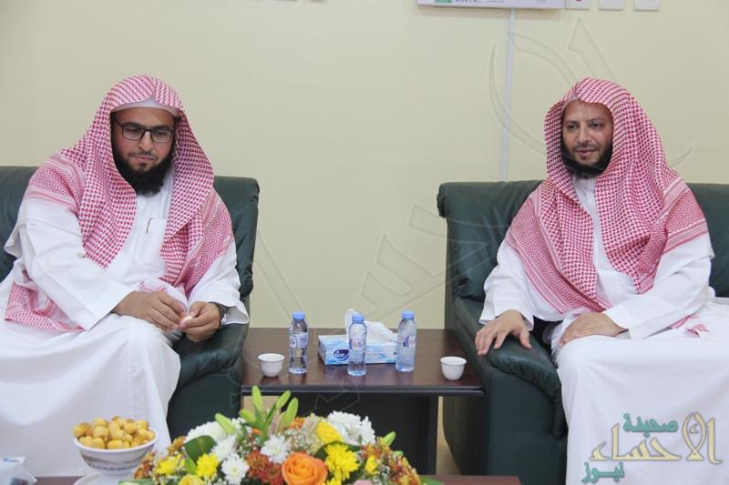بالصور.. وكيل وزارة العدل في محافظة الأحساء
