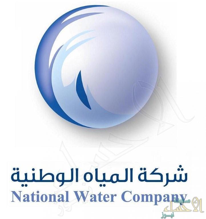 """""""المياه الوطنية"""" تُعلن عودة ضخ المياه المحلاة لمدن ومحافظات الشرقية"""